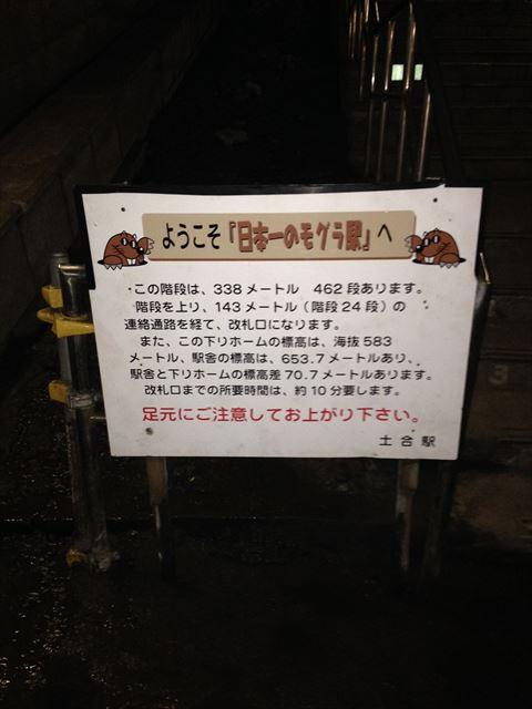 f:id:arukizuki:20170617115915j:plain