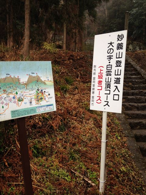 f:id:arukizuki:20170703235136j:plain
