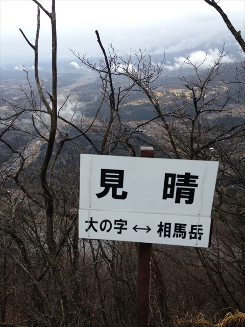 f:id:arukizuki:20170703235153j:plain