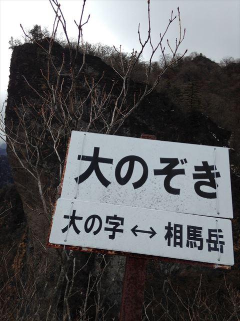 f:id:arukizuki:20170703235203j:plain