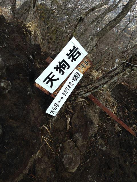 f:id:arukizuki:20170703235215j:plain