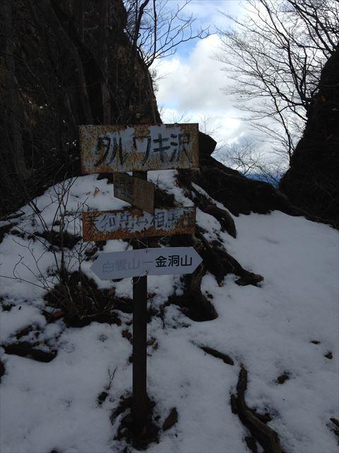 f:id:arukizuki:20170703235223j:plain