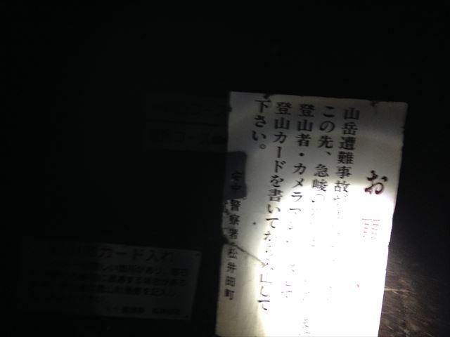 f:id:arukizuki:20170704005412j:plain