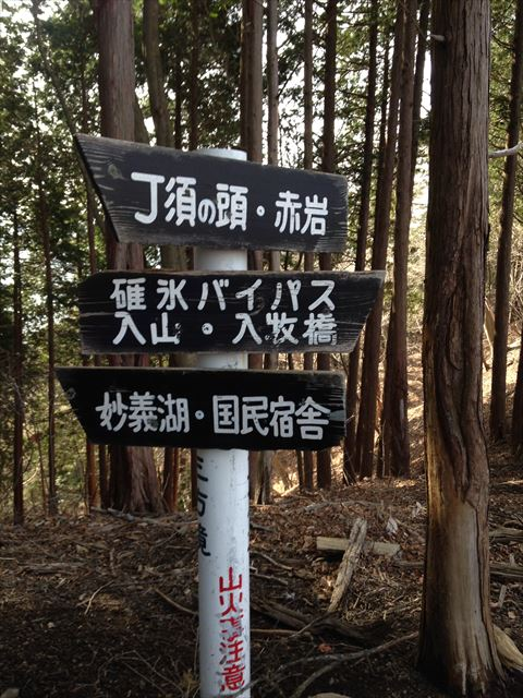 f:id:arukizuki:20170704005622j:plain