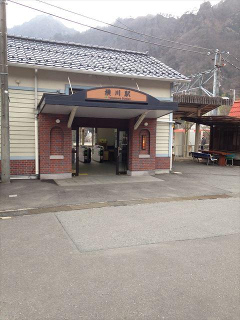 f:id:arukizuki:20170704005701j:plain