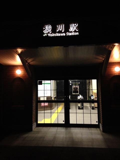 f:id:arukizuki:20170704005708j:plain