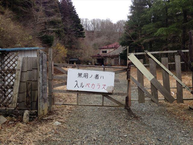 f:id:arukizuki:20170704034134j:plain