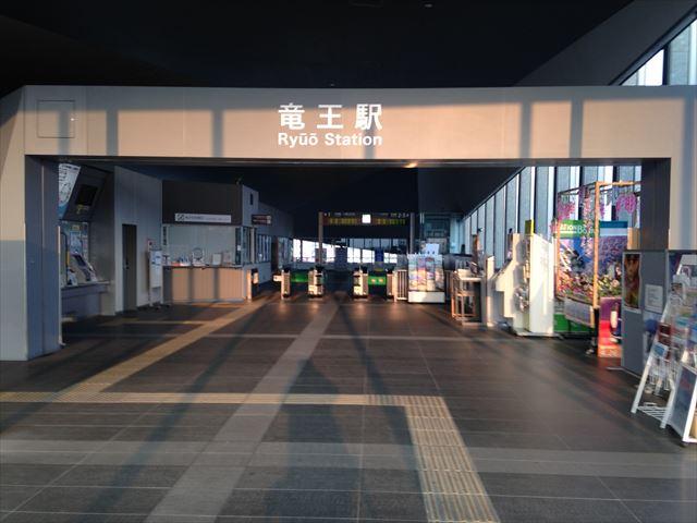 f:id:arukizuki:20170704160045j:plain