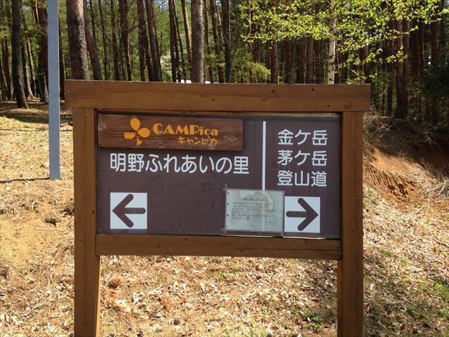 f:id:arukizuki:20170704210151j:plain