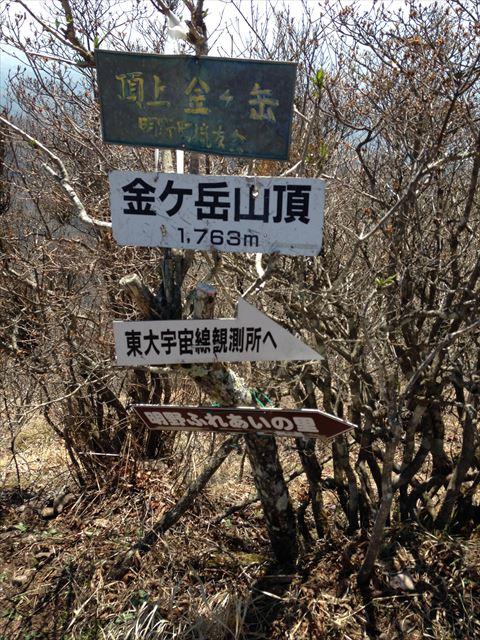 f:id:arukizuki:20170704210201j:plain
