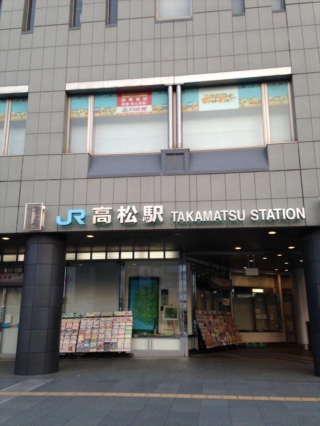 f:id:arukizuki:20170704220110j:plain