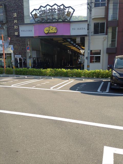 f:id:arukizuki:20170704220121j:plain