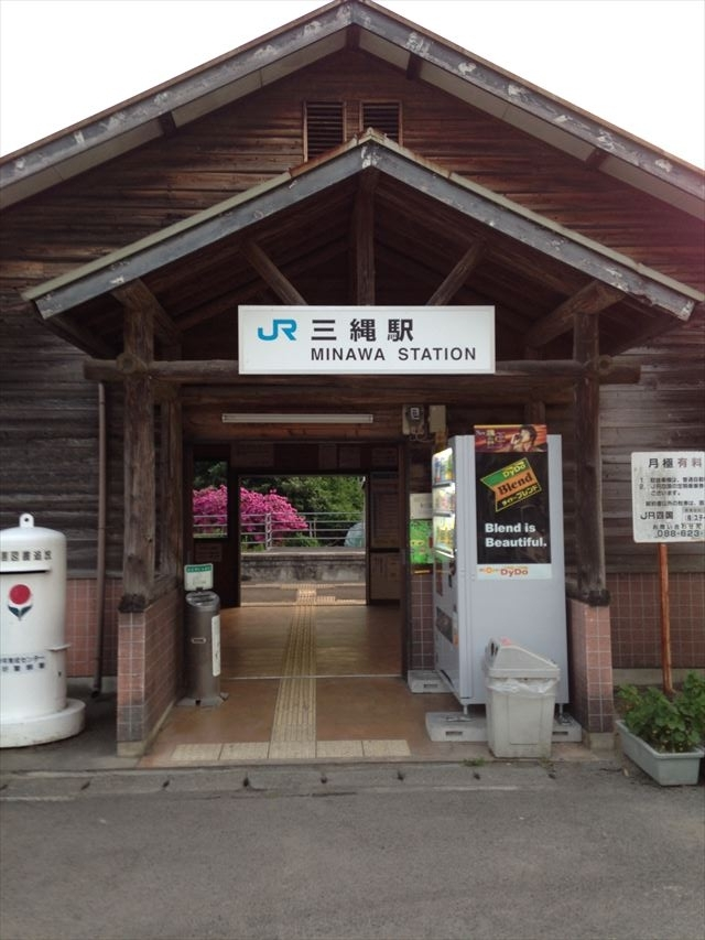 f:id:arukizuki:20170704220241j:plain