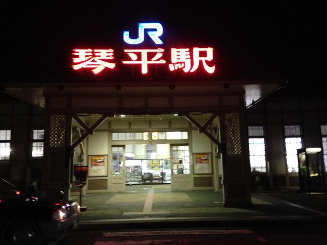 f:id:arukizuki:20170704220252j:plain