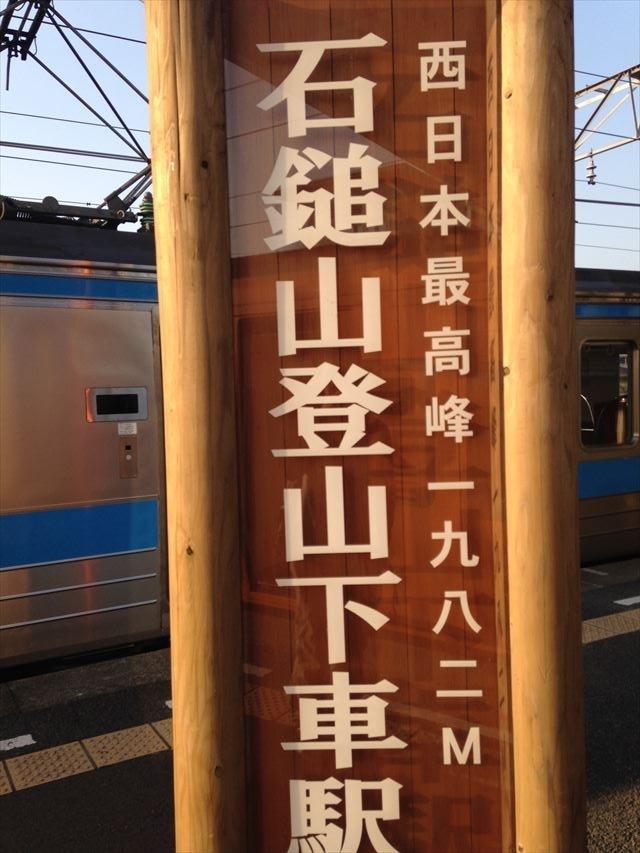 f:id:arukizuki:20170705101009j:plain