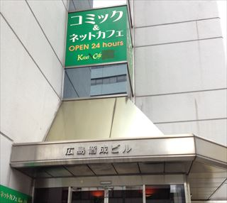 f:id:arukizuki:20170705112106j:plain