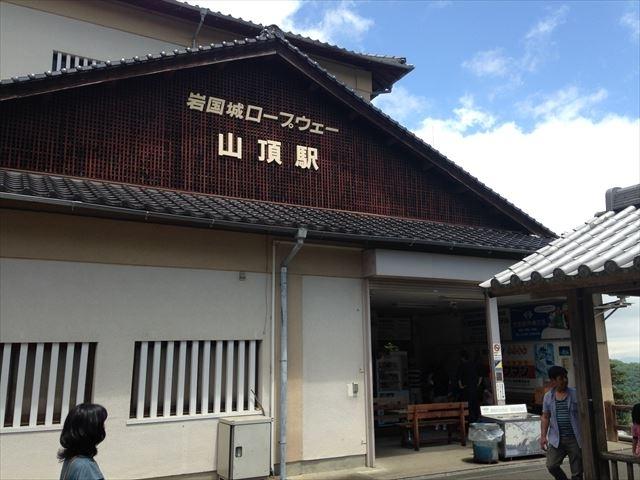 f:id:arukizuki:20170705112954j:plain