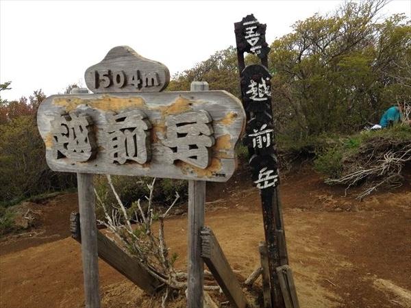 f:id:arukizuki:20170705131437j:plain