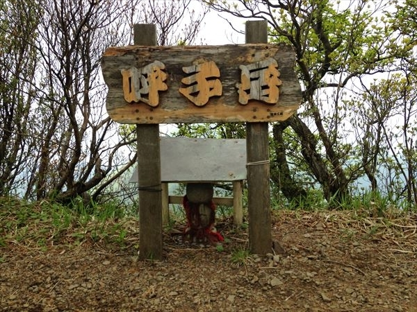 f:id:arukizuki:20170705131440j:plain