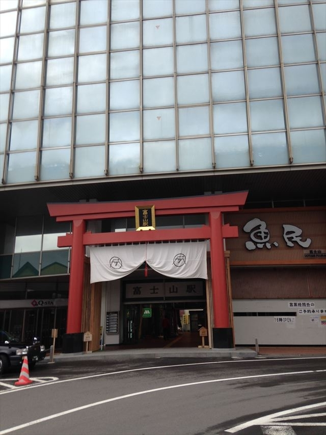f:id:arukizuki:20170705143037j:plain