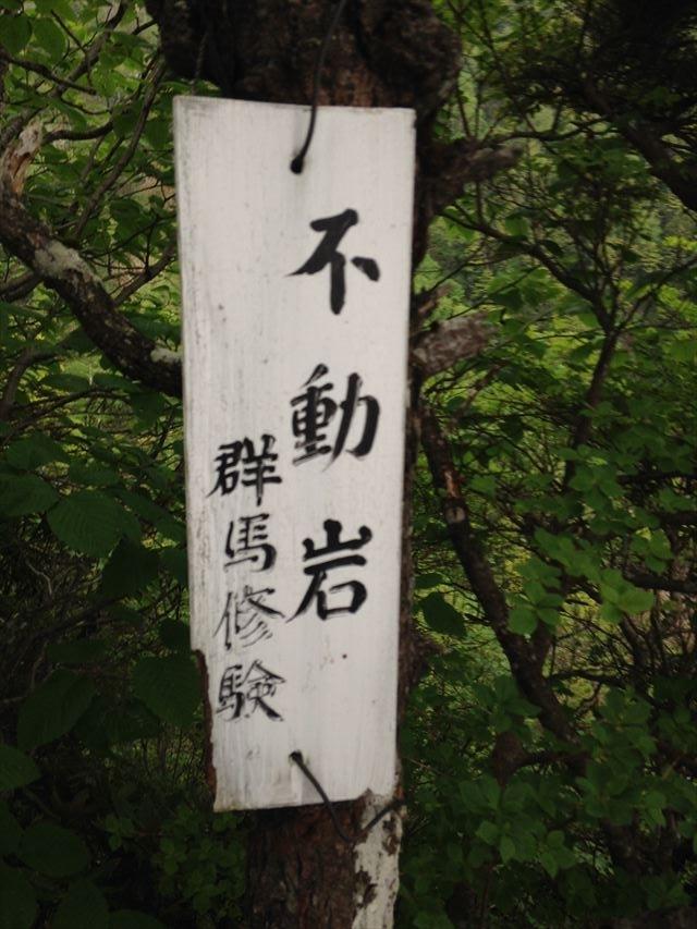 f:id:arukizuki:20170707035900j:plain
