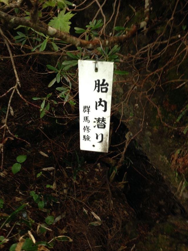 f:id:arukizuki:20170707035926j:plain
