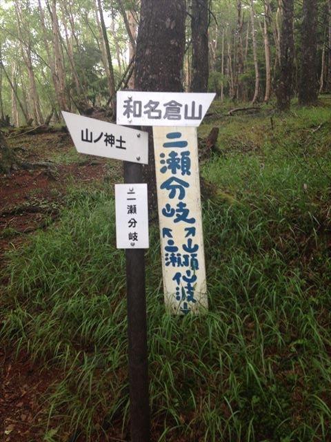 f:id:arukizuki:20170710171356j:plain