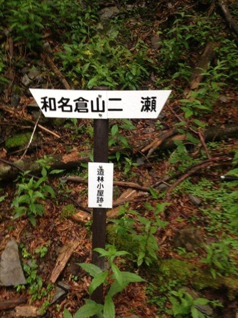 f:id:arukizuki:20170710202934j:plain