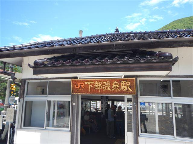 f:id:arukizuki:20170711033514j:plain