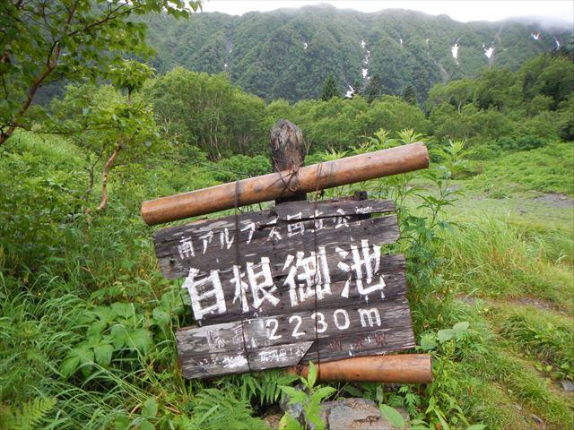 f:id:arukizuki:20170711033533j:plain