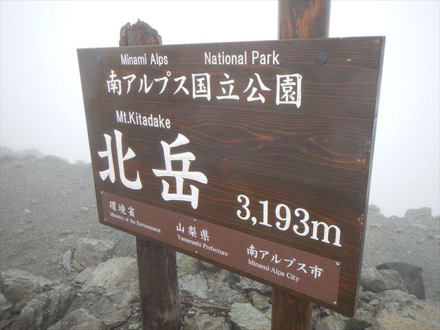 f:id:arukizuki:20170711033556j:plain
