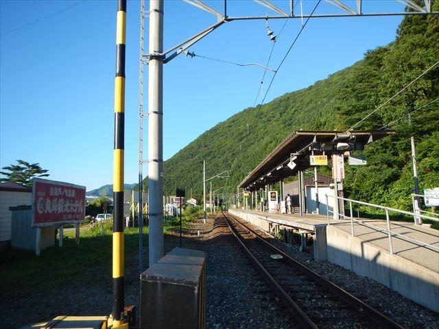 f:id:arukizuki:20170711220237j:plain