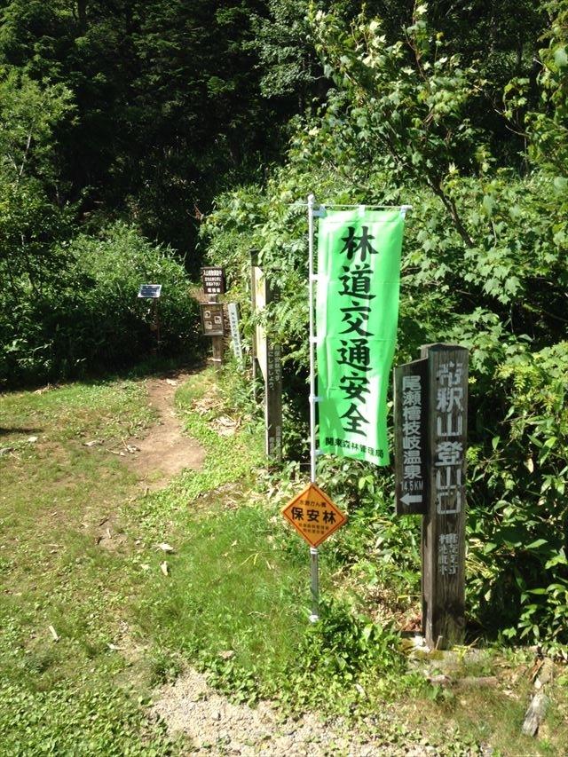 f:id:arukizuki:20170711220256j:plain