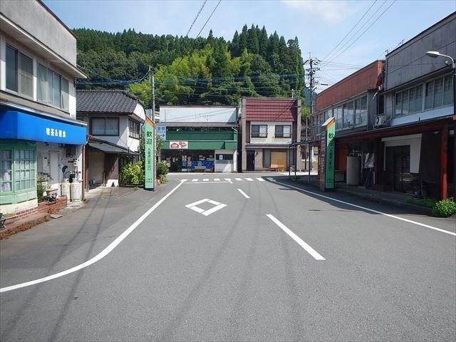 f:id:arukizuki:20170712163117j:plain