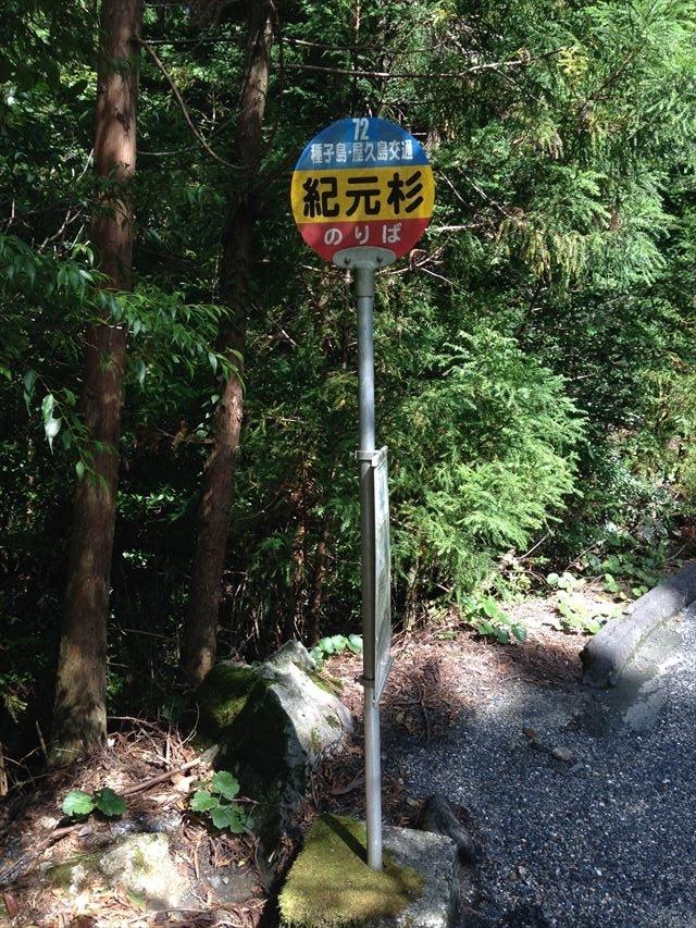 f:id:arukizuki:20170713025928j:plain