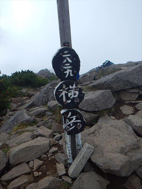 f:id:arukizuki:20170713162406j:plain