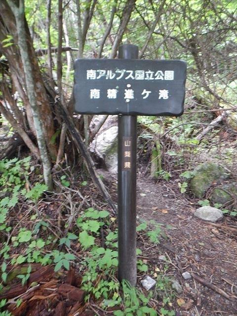 f:id:arukizuki:20170713221846j:plain