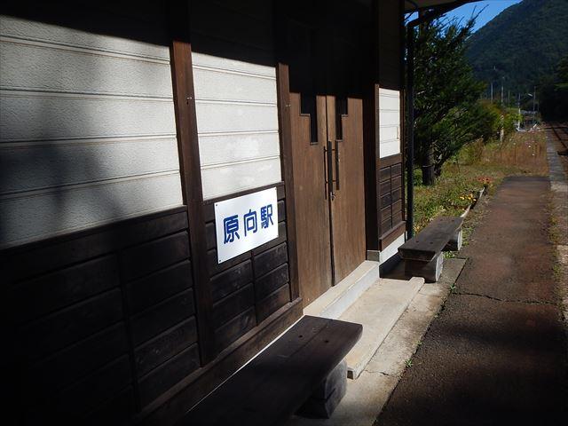 f:id:arukizuki:20170714183921j:plain