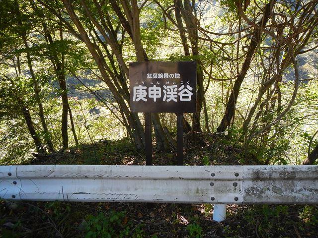 f:id:arukizuki:20170714183947j:plain