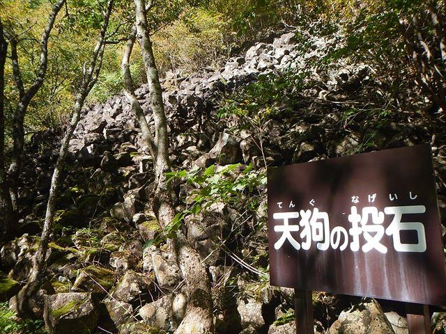 f:id:arukizuki:20170714184001j:plain