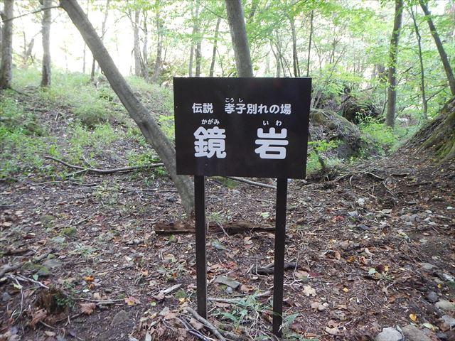 f:id:arukizuki:20170714184018j:plain