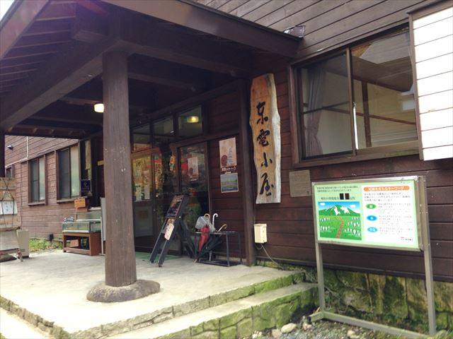 f:id:arukizuki:20170715020552j:plain