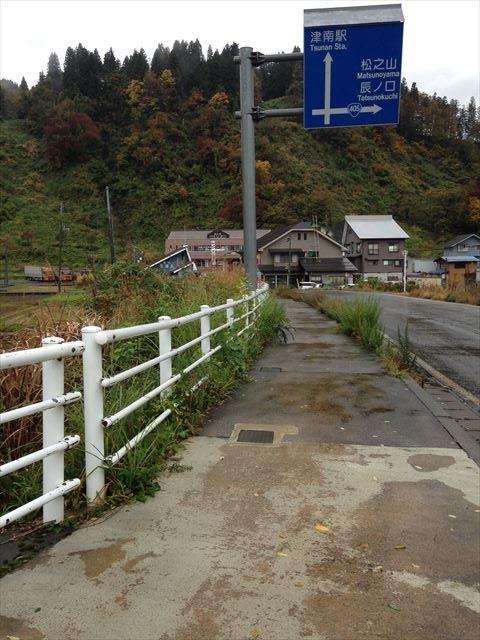 f:id:arukizuki:20170716192840j:plain