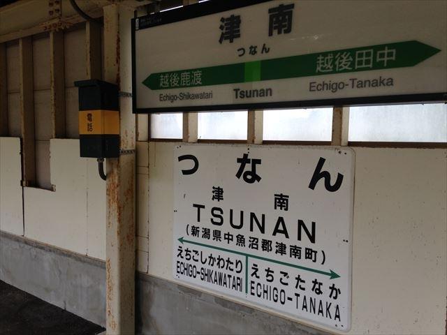 f:id:arukizuki:20170716192851j:plain
