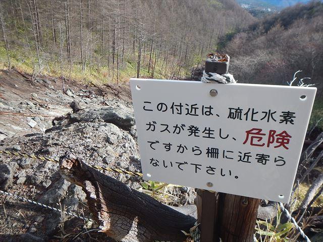 f:id:arukizuki:20170730183853j:plain