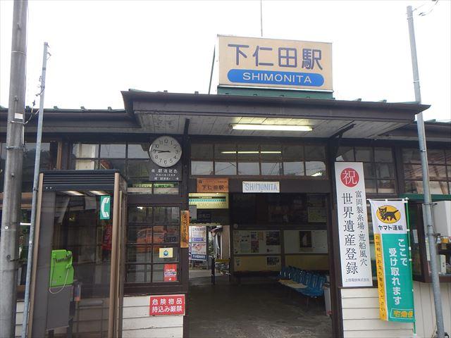 f:id:arukizuki:20170730200415j:plain