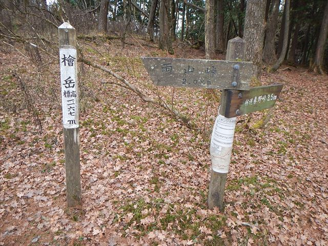 f:id:arukizuki:20170730204559j:plain