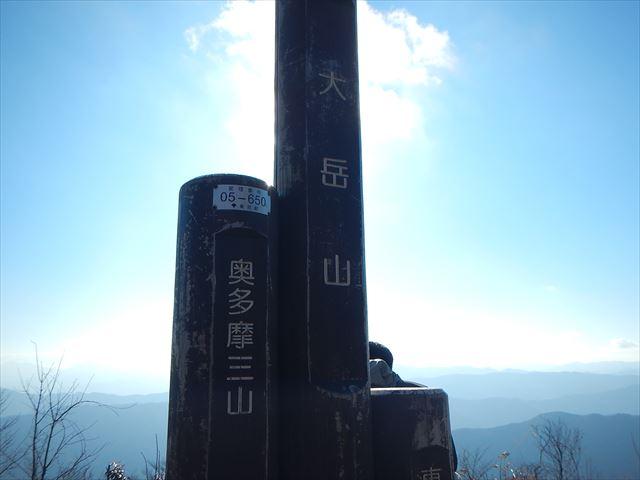 f:id:arukizuki:20170730234635j:plain
