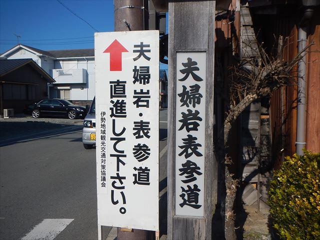 f:id:arukizuki:20170806191440j:plain