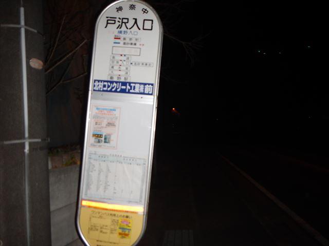f:id:arukizuki:20170806203402j:plain